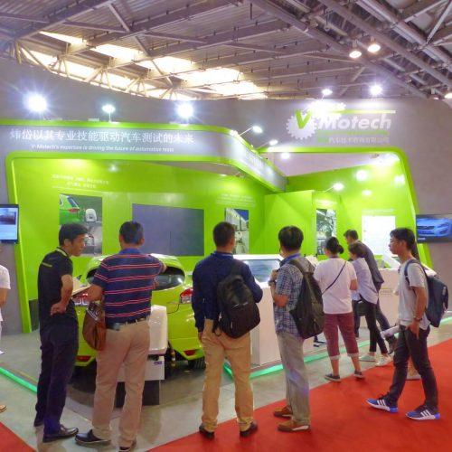 Testing Expo Shanghai 2016